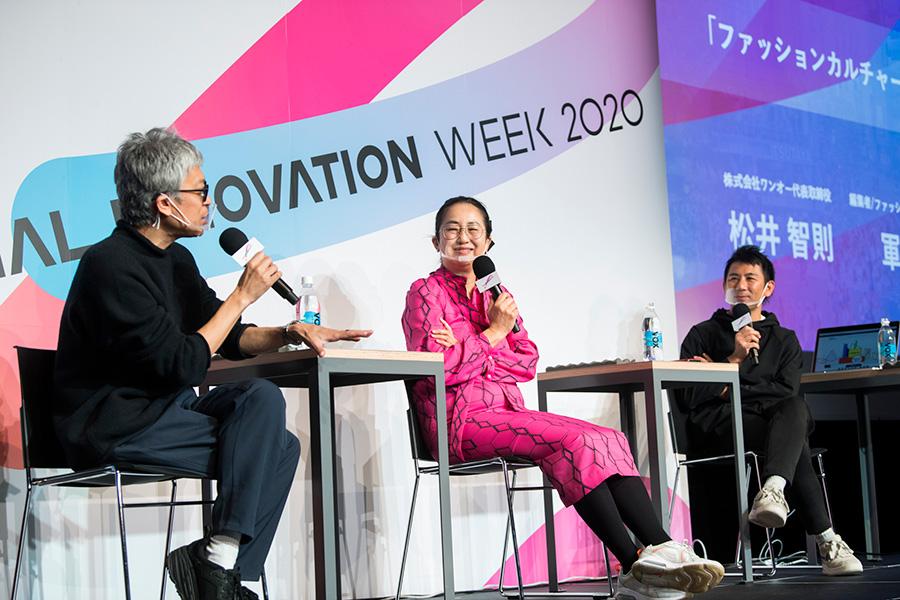 SAI0200 コロナでファッションはどう変わる?街とデジタルが生み出すカルチャーの形——松井智則/軍地彩弓