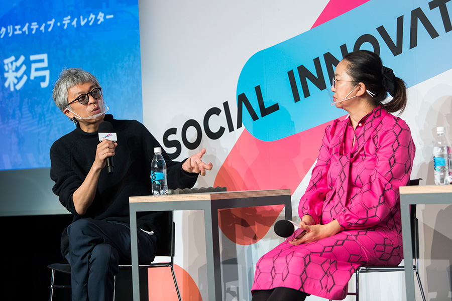SAI0255 コロナでファッションはどう変わる?街とデジタルが生み出すカルチャーの形——松井智則/軍地彩弓