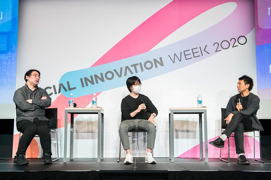 SAI9701 エージェントとしてのAIとともに、優しい社会の未来を描く——山田胡瓜/三宅陽一郎