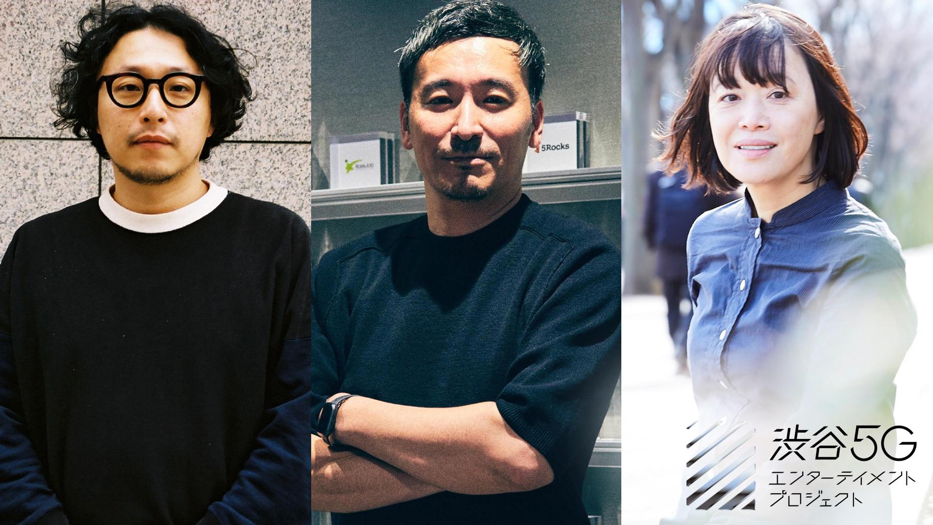 main-10-1-1 11月10日(火) SIWコンテンツを「バーチャル渋谷」でみんなで見よう!