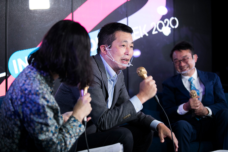 20A8032 オンラインコミュニティと地方創生SDGs——武田隆/竹川隆司/坂本直彦/長田新子