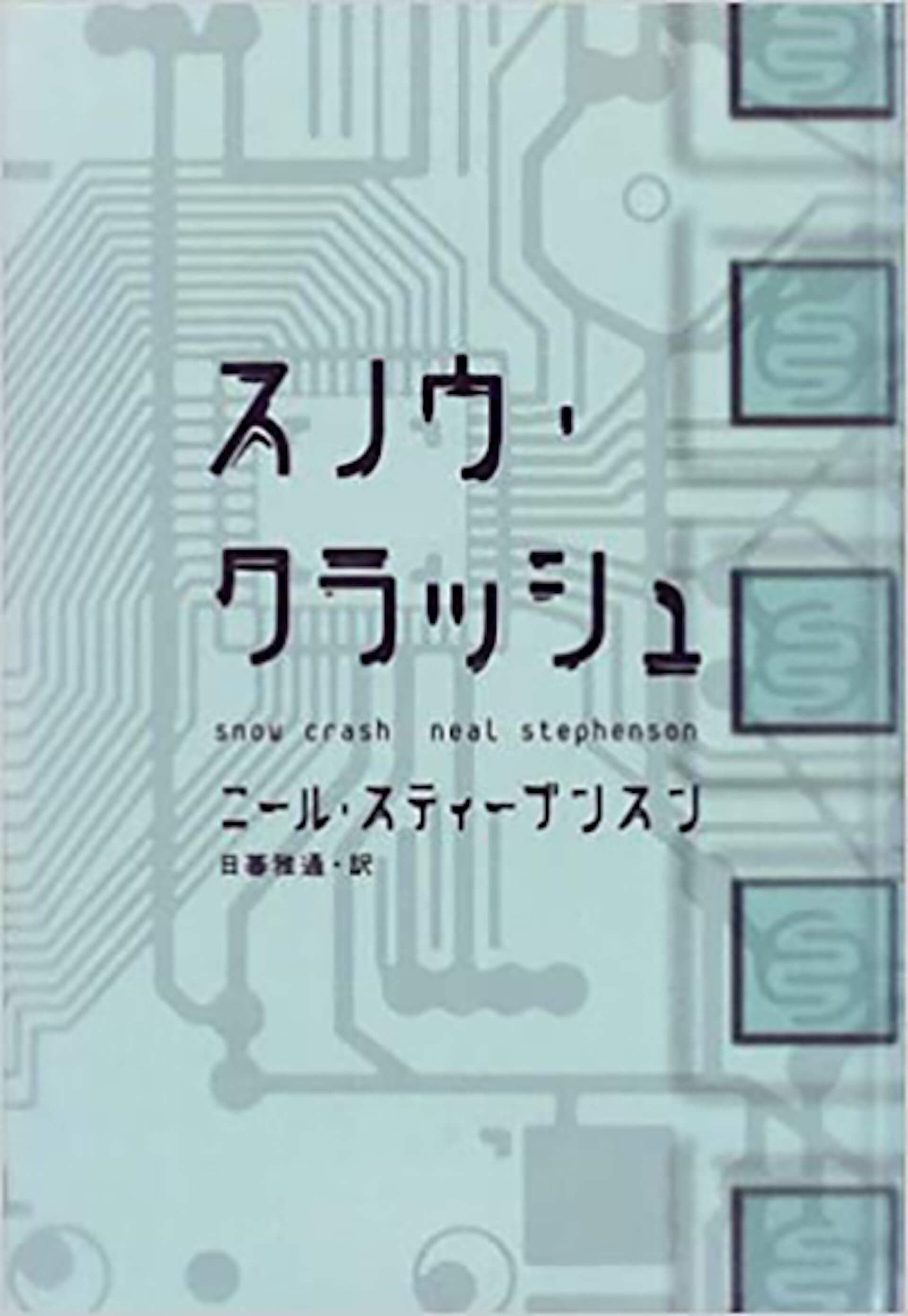 """SIW CONNECTION"" 登壇者のオススメ本リストを更新!"