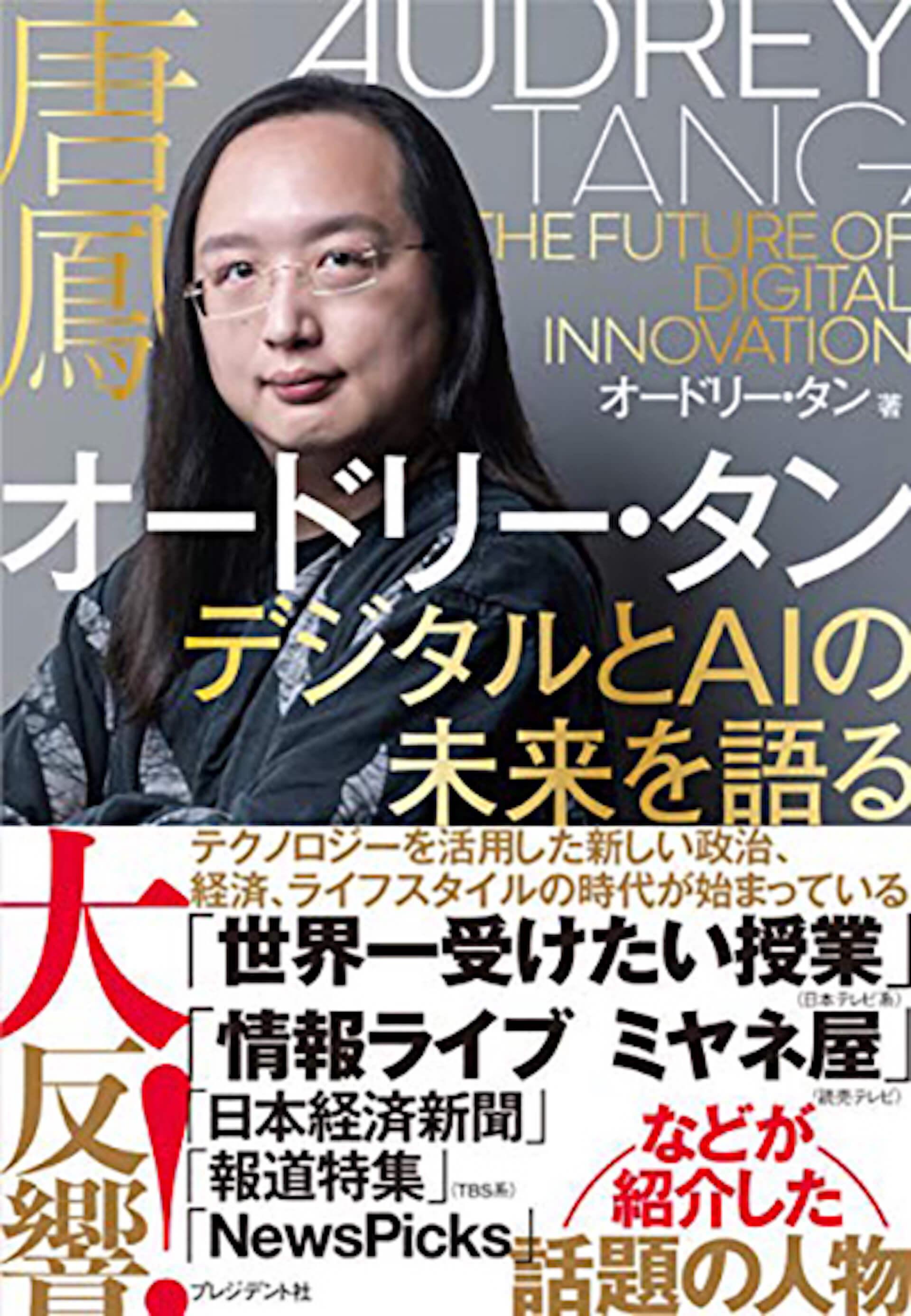 "1 ""SIW CONNECTION"" 登壇者のオススメ本リストを更新!"