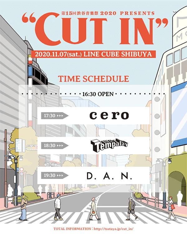 "-2020-10-27-3.22.18 第15回 渋谷音楽祭 2020 presents ""CUT IN"""