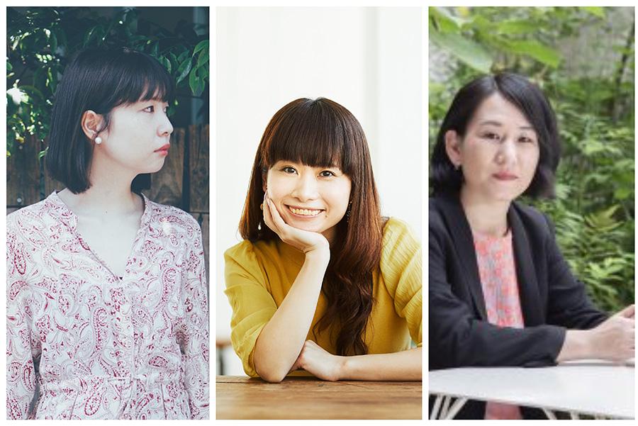 roundtable_1113 第12回渋谷芸術祭<文化と未来がつながる>