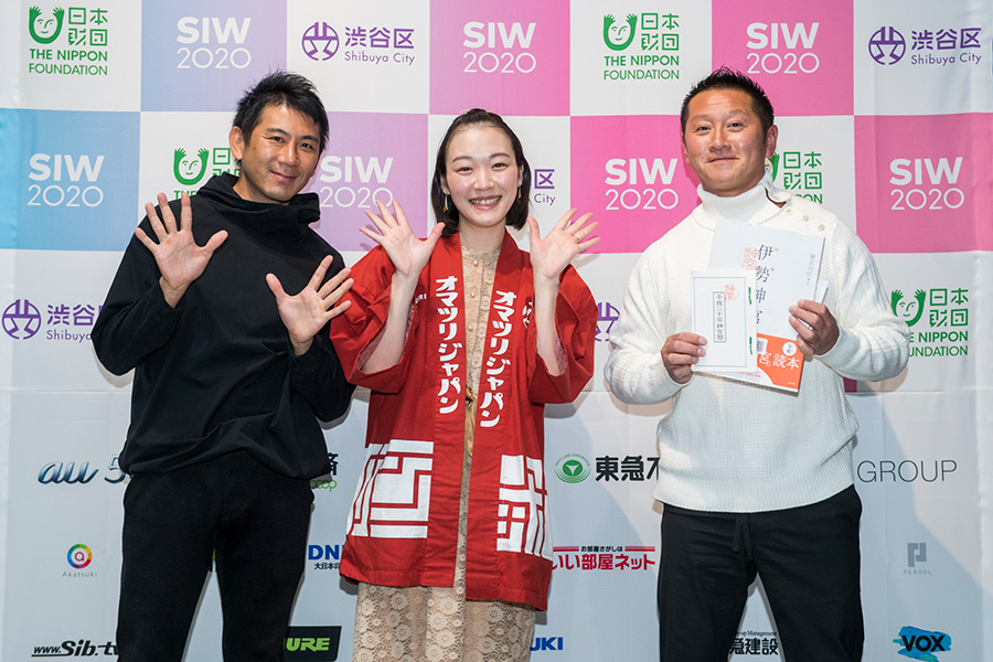 SAI0134 祭りは変化を続ける。SBNRを通してみる精神と文化の柔軟性——加藤優子/渡邉賢一