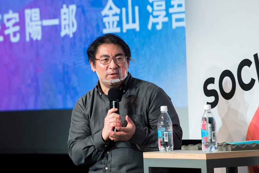 SAI9729 エージェントとしてのAIとともに、優しい社会の未来を描く——山田胡瓜/三宅陽一郎