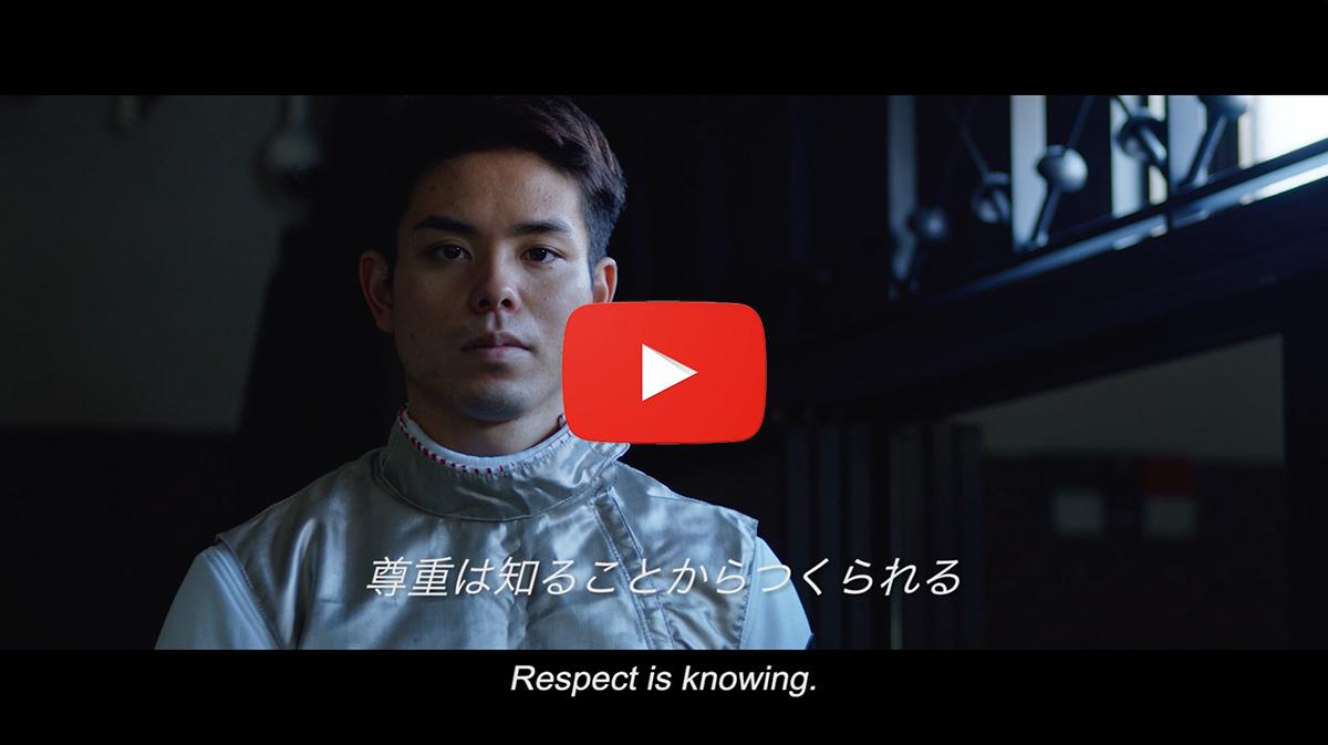 yt 尊重は知ることからつくられる―SIW2020 ✕ DAZNのメッセージムービー公開