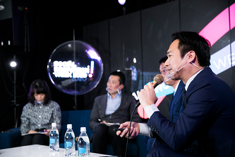 20A8058 オンラインコミュニティと地方創生SDGs——武田隆/竹川隆司/坂本直彦/長田新子