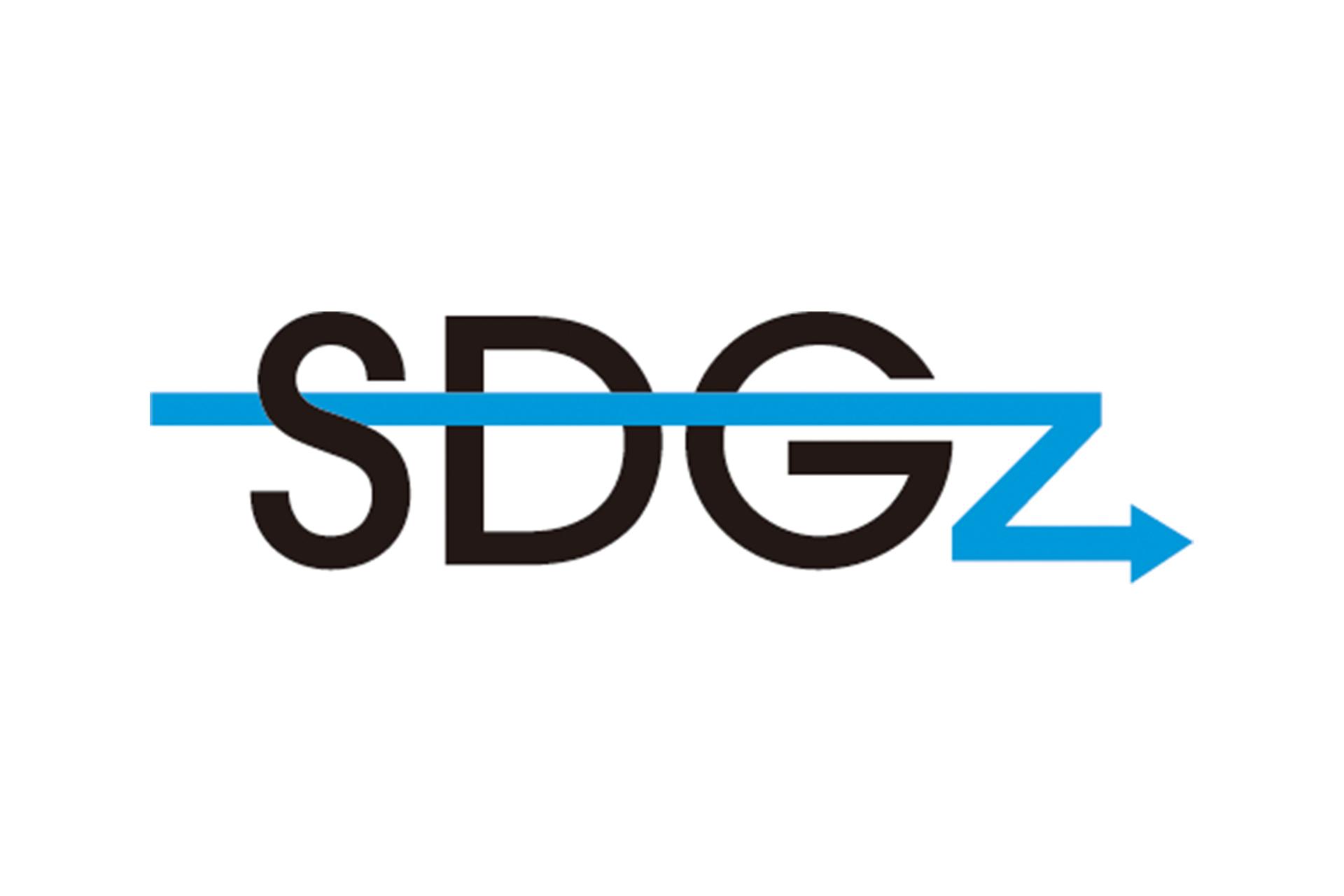 sdgz-logo event